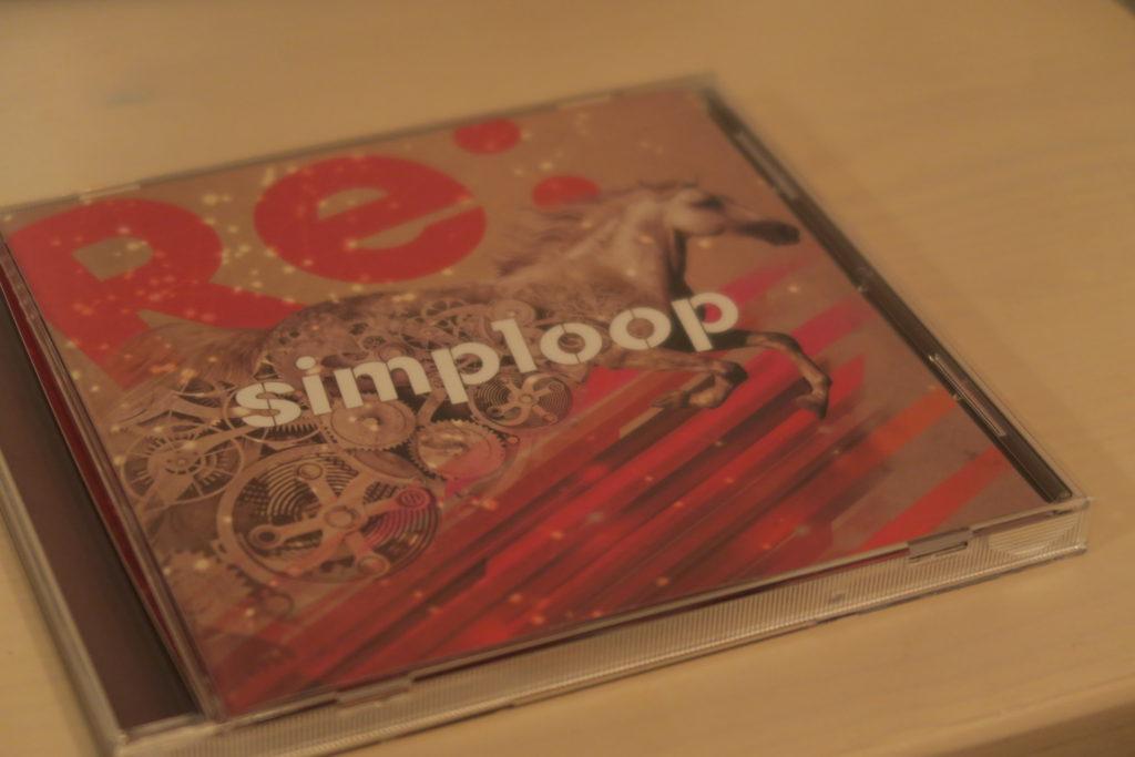 広島のロックでポップでファンタスティックなバンド「simploop」