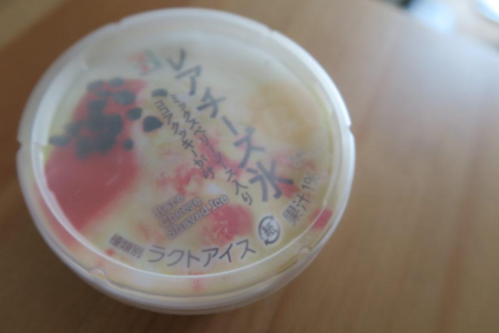 【今日のおやつ】セブンのスイーツかき氷第4弾!「レアチーズ氷」
